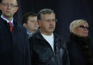 Гриценко не поставил подпись под совместным заявлением оппозиции