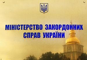 Ъ: Киев не воспользовался правом отправить на вручение премии мира вместо посла другого дипломата