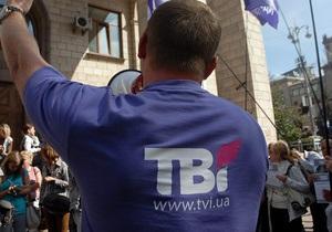 Журналисты ТВі продолжат переговоры с новым руководством в понедельник