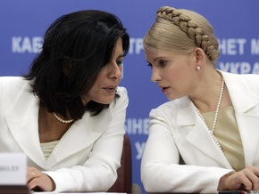 В Украину прибыли специалисты МВФ