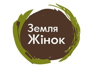 Жак РОШЕ наградил лучшие украинские экопроекты