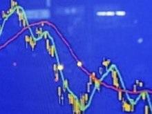 Обзор рынков: Рынки США идут вниз