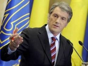 Рада преодолела вето Президента на закон о процедуре импичмента