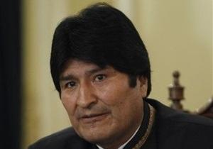 Президент Боливии предложил переименовать ООН в  Организацию Наций Агрессоров