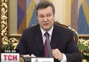 Янукович - Азарову: Скажите людям правду