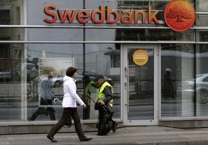 АУБ: Власти должны ограничить деятельность банков с иностранным капиталом