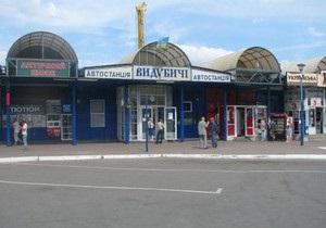 Киевские власти объяснили закрытие автостанции Выдубичи строительством новой развязки