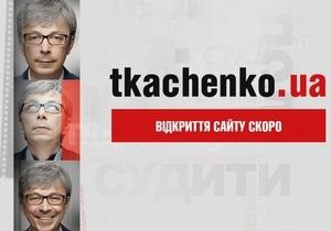 Героем первого выпуска авторского проекта гендиректора 1+1 станет Саакашвили