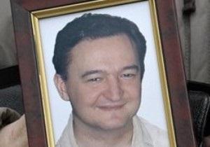 МВД РФ решило судить Магнитского посмертно