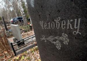 новости Киева - транспорт - маршрутки - поминальные дни - кладбища - На киевских кладбищах поминальные дни пройдут с 9 по 15 мая