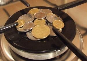 Украина в январе-марте 2013 г. импортировала газ на сумму 3,1 млрд долл