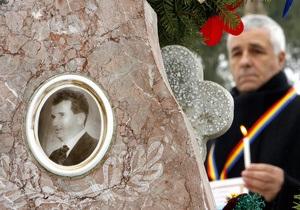В Румынии эксгумировали тела Николае Чаушеску и его жены