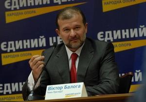 Единый центр решил не входить в Комитет защиты Украины