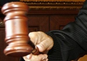 Прокуратура обвиняет сотрудников Укравтогаза в растрате 2-х млн гривен бюджетных средств