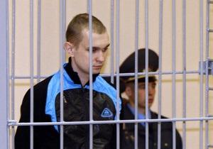 Главный осужденный по делу о теракте в метро Минска не стал просить о помиловании