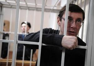 Луценко отказывается давать показания