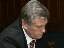 Ющенко ветировал изменения к закону о таможенном тарифе