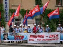 Си Бриз-2008: Украина и НАТО приняли программу учений