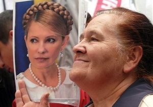RFI: Выдыбай, Юля, выдыбай!