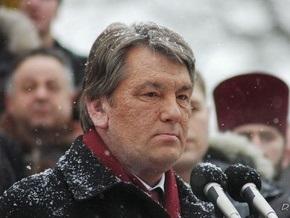 Ющенко побывал на месте провозглашения Карпатской Украины