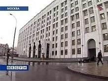 Россия отрицает заявление ООН по поводу сбитого беспилотника