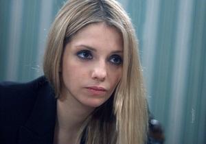 Дочери Тимошенко разрешили свидание с матерью
