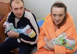 В семье украинских военнослужащих родилась тройня мальчиков-близнецов