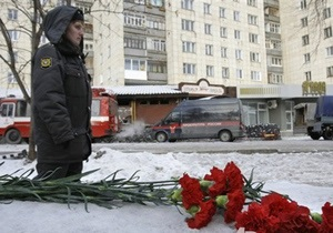 В Москве умерла еще одна жертва пожара в пермском клубе