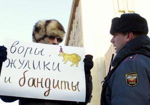 Оппозиция против оппозиции в России - DW