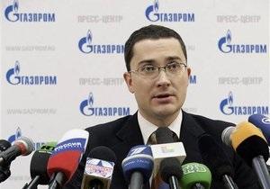 Газпром назвал свою цену газа для Украины