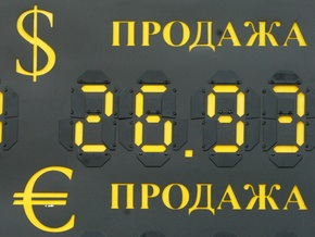 Рубль резко укрепляется