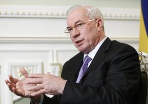 Правительство за три года снизит налог на прибыль на 6% - Азаров
