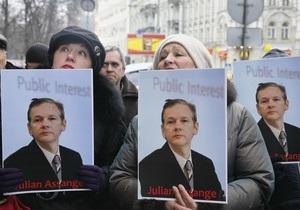 Под посольством Британии в Украине состоится акция Я - Джулиан Ассанж!