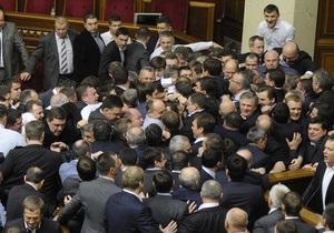 Почему драки в парламенте Украины остаются без последствий