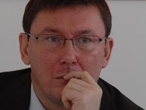 БЮТ поддержит отставку Луценко при одном условии