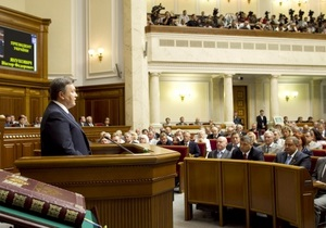 Рада поддержала в первом чтении законопроект Януковича о декриминализации