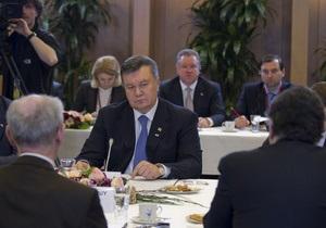 Cаммит Украина-ЕС