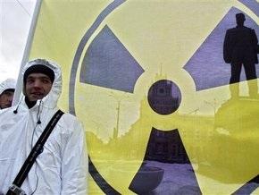 НГ: Примирение атомом