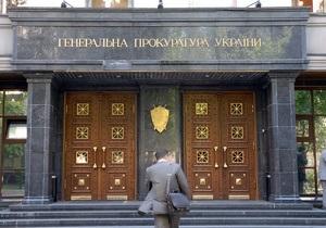 В Совете Европы обеспокоены доминированием прокуратуры в украинской судебной системе