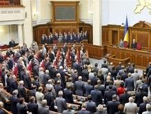 Костенко: Партия регионов будет блокировать работу Рады