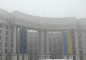 Глава МИД признал, что Украина на пути в Европу ощущает давление со стороны  других игроков
