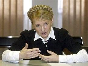 Тимошенко обсудит с Путиным сокращение закупок газа