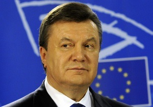 Янукович встретился с руководством Евросоюза