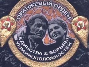 Россиянин, создавший грибного Путина, взялся за Ющенко и Буша