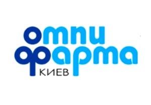 В аптеках Украины появился новый препарат для нормализации функционального состояния щитовидной железы