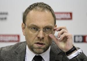 СМИ: МИД Германии вызвал посла Украины по поводу ситуации вокруг Власенко