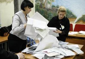 В Ивано-Франковском избиркоме еще не начинали подсчет голосов