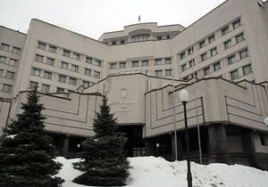53 депутата обжаловали в КС изменения в Конституции по дате выборов президента и ВР