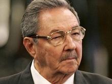 Рауль Кастро заменил смертные приговоры на заключение