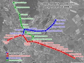 В Харькове вдвое подорожал проезд в метрополитене